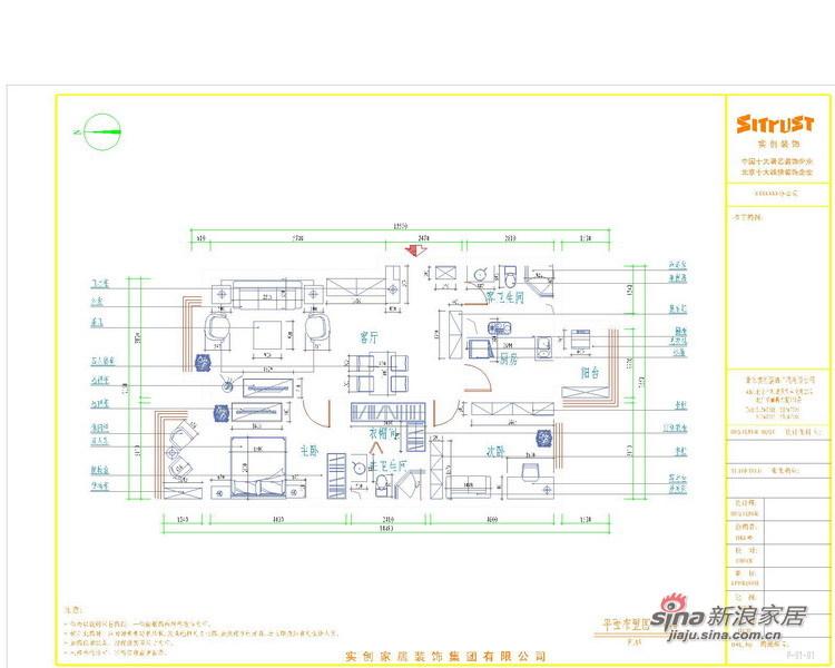 其他 二居 客厅图片来自用户2558746857在87平美式混搭两室一厅34的分享