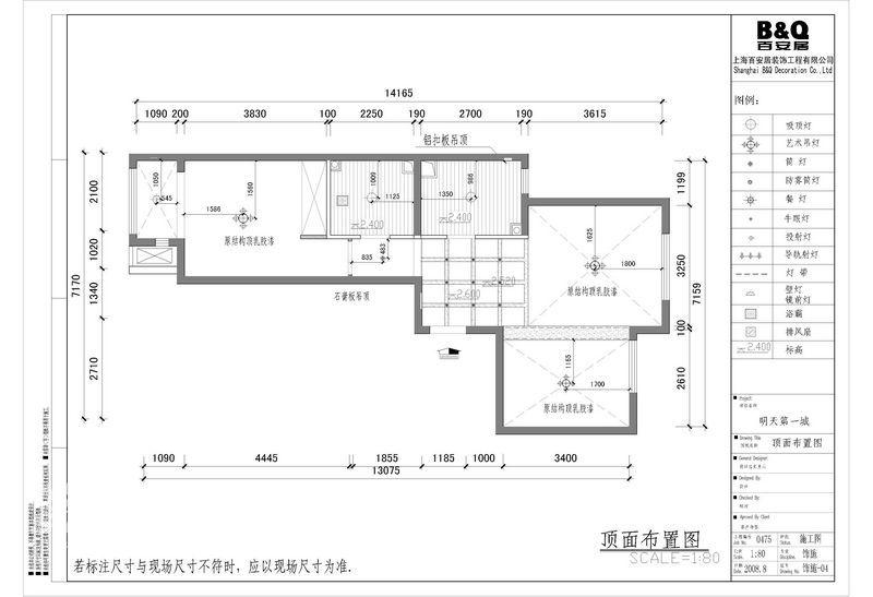 简约 二居 客厅图片来自用户2739378857在老房华丽翻新17的分享