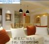 广州雅美居装饰公司
