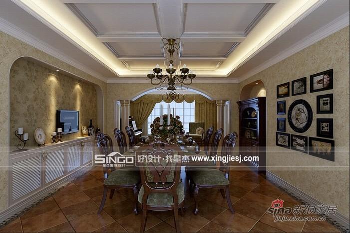 美式 别墅 餐厅图片来自用户1907685403在打造休闲美式加州风格别墅72的分享