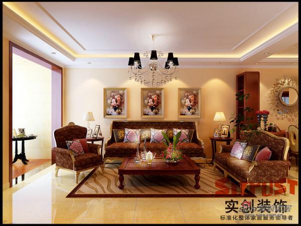 豪华打造观景园140平三居室