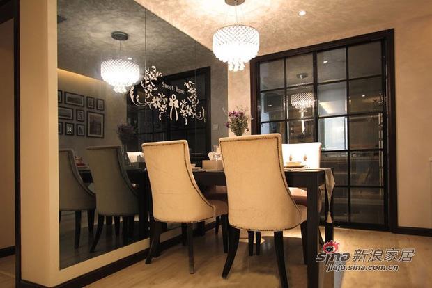 简约 三居 餐厅图片来自佰辰生活装饰在11万打造85平低调温馨时尚居21的分享