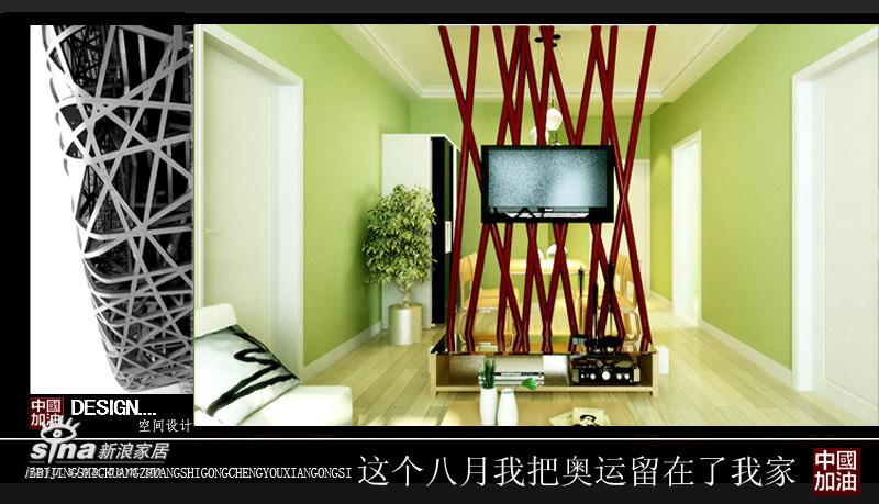 简约 二居 客厅图片来自用户2557979841在奥运定格在我家21的分享