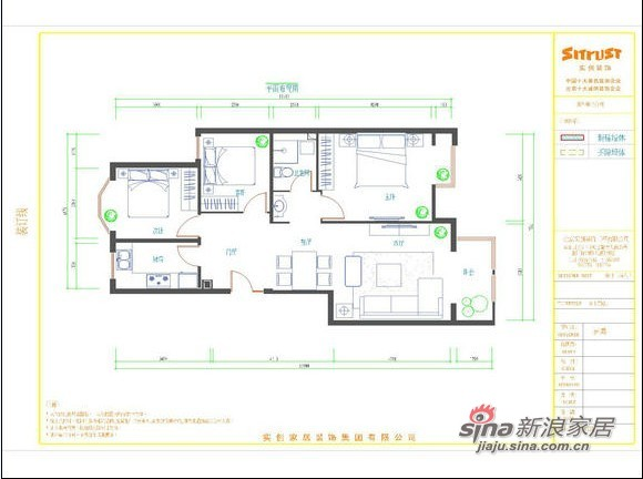 简约 三居 客厅图片来自用户2738820801在绿城百合3居欧式设计25的分享