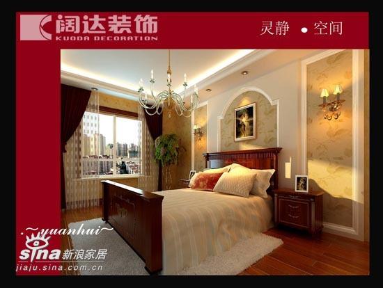 简约 一居 卧室图片来自用户2557010253在阔达装饰华侨城78的分享