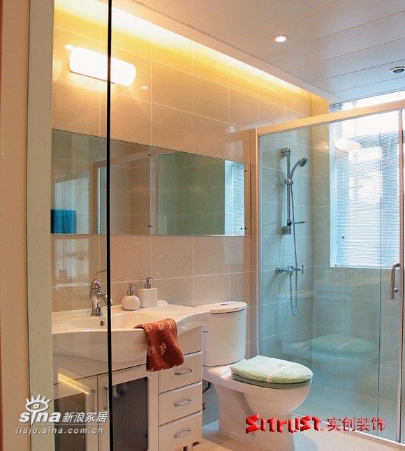 简约 一居 卫生间图片来自用户2557979841在白领装修145平米公寓28的分享