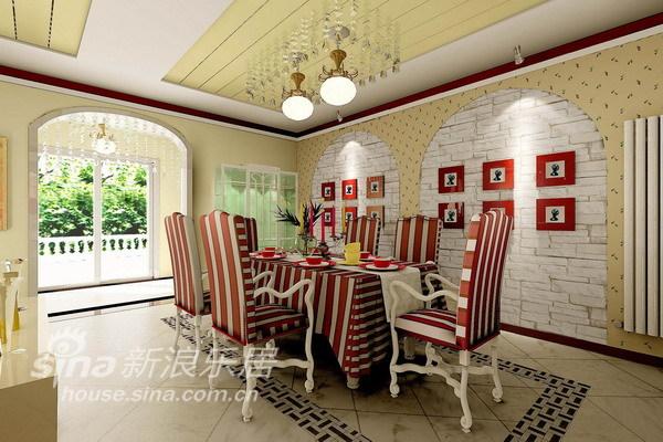 田园 二居 餐厅图片来自用户2737791853在天洋城田园家81的分享