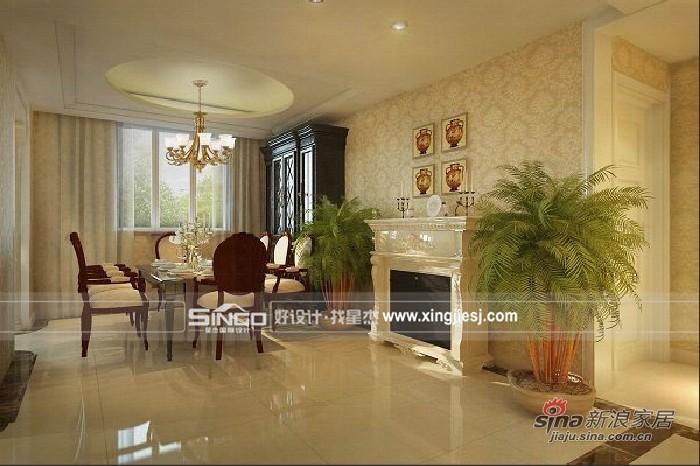 欧式 别墅 餐厅图片来自用户2746869241在简约欧式奢华主义别墅53的分享