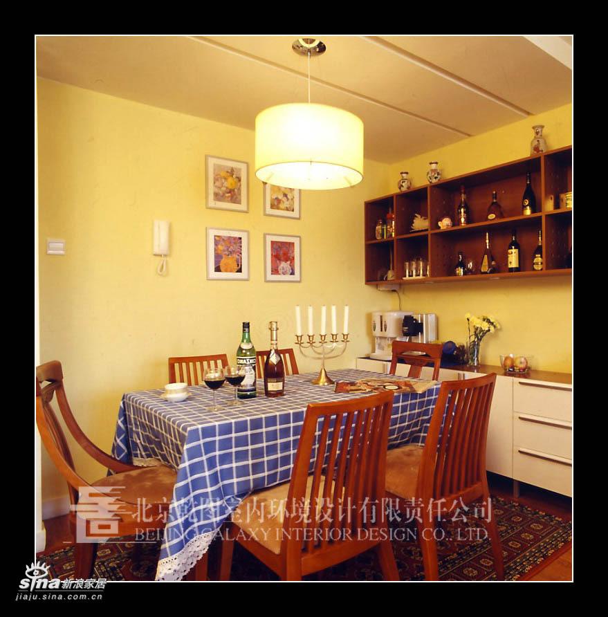简约 一居 餐厅图片来自用户2557010253在非常值得一看的简约风情80的分享