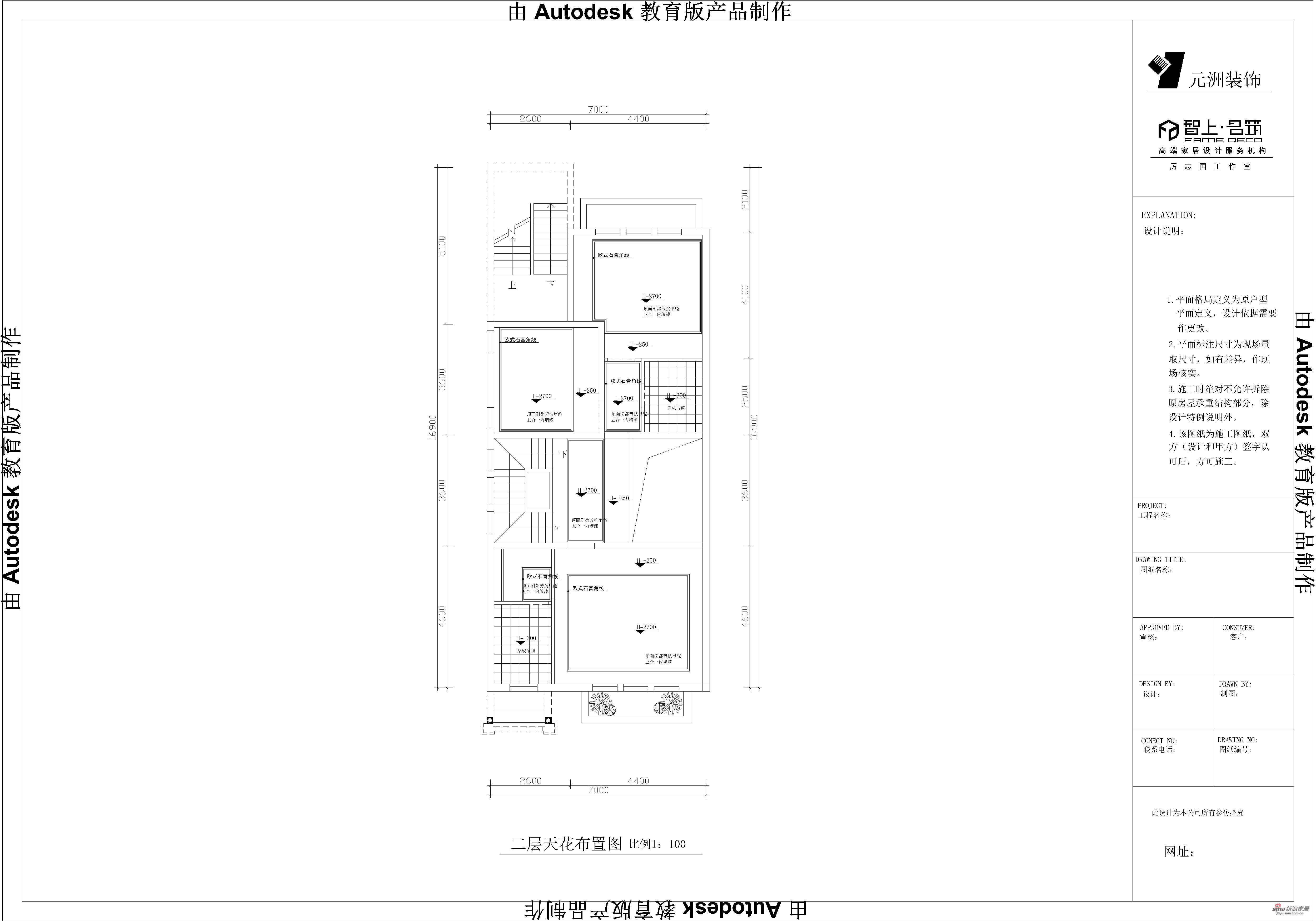 欧式 别墅 其他图片来自用户2746869241在尚湖世家300平下叠别墅欧美风46的分享