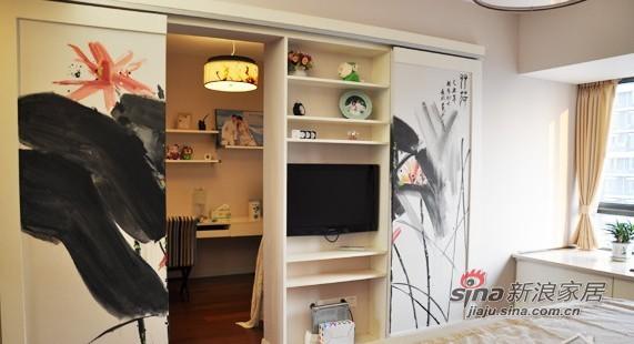简约 二居 卧室图片来自用户2556216825在新婚夫妇的简约混搭110平3房2厅61的分享