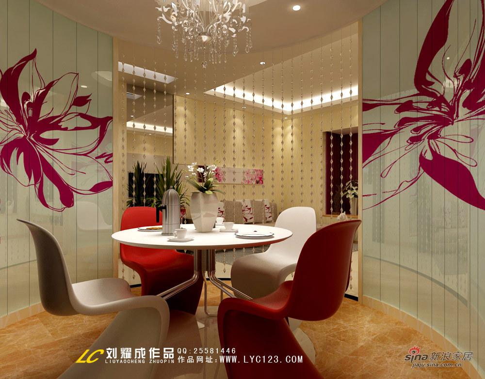 简约 一居 餐厅图片来自用户2738829145在浪漫满屋95的分享
