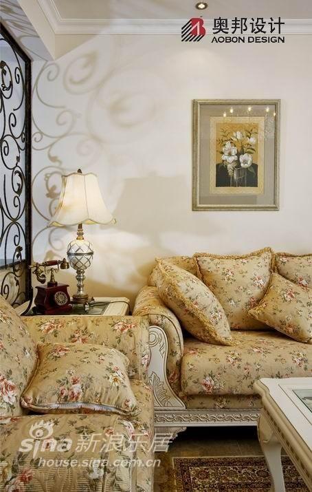 客厅欧式风格
