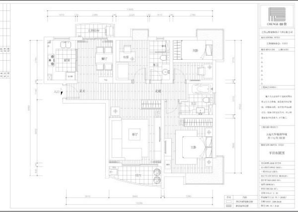 东源名都120平米三房两厅