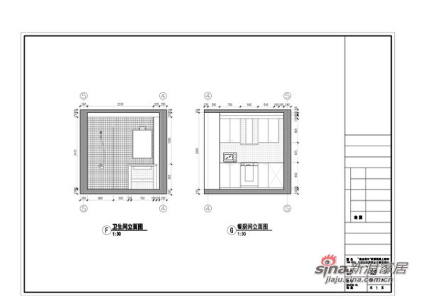 卫生间/厨房主立面图