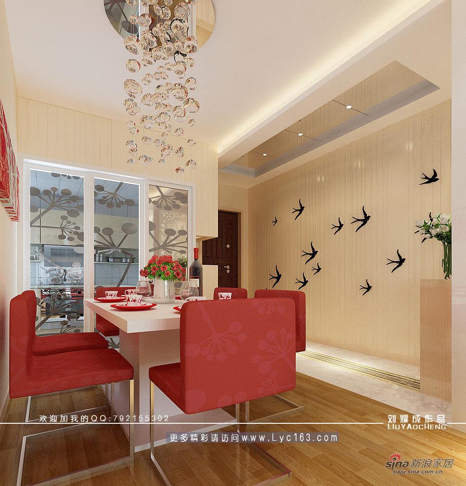 简约 三居 餐厅图片来自用户2738845145在归巢30的分享