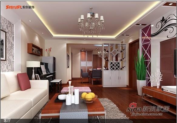 简约 三居 客厅图片来自用户2556216825在舒适现代120平现代三居14的分享