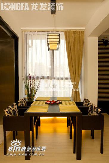 简约 二居 餐厅图片来自用户2737950087在极简黑与白53的分享