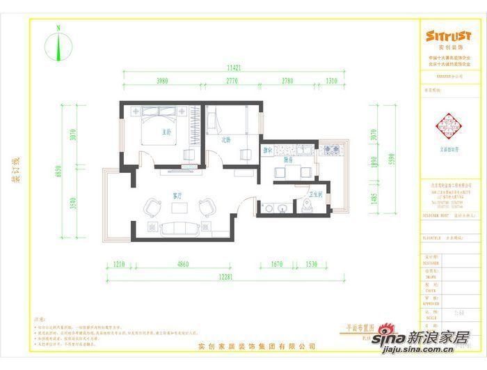 欧式 二居 其他图片来自用户2772873991在4.9万打造70平两居室的唯美欧式家居~~56的分享