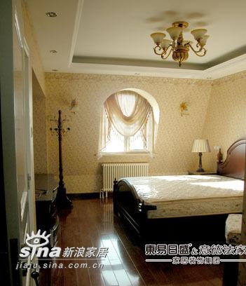 其他 复式 客厅图片来自用户2558757937在东易日盛-金港国际12的分享