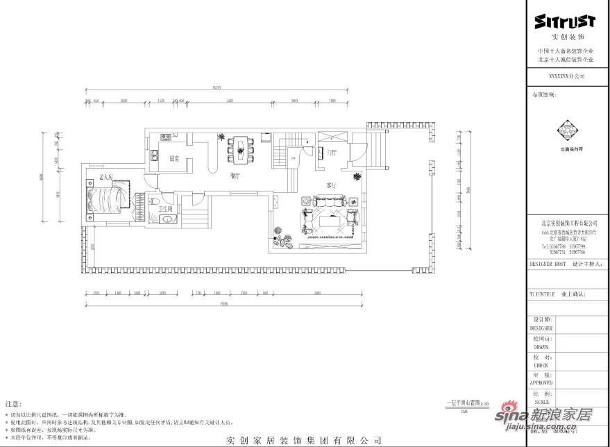 欧式 别墅 客厅图片来自用户2746948411在13万巧装200现代简约的大气范87的分享