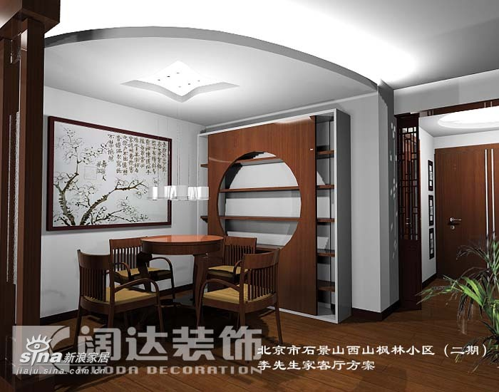 简约 二居 餐厅图片来自用户2737786973在阔达装饰—西山枫林67的分享