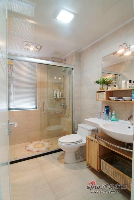 卫生间 淋浴房