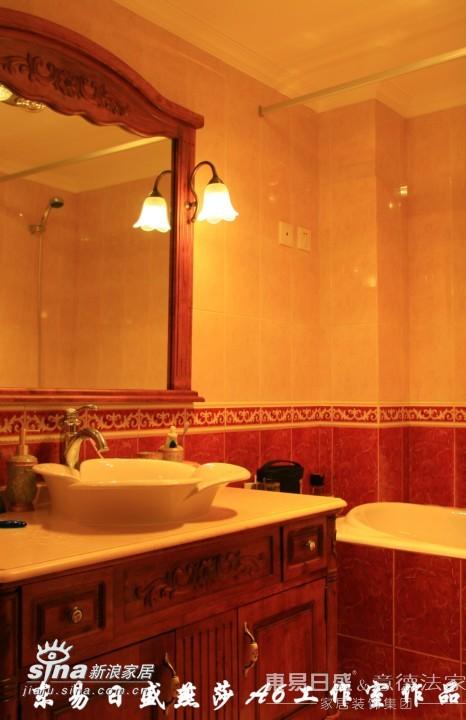 简约 四居 客厅图片来自用户2738820801在东易日盛-雅安国际97的分享