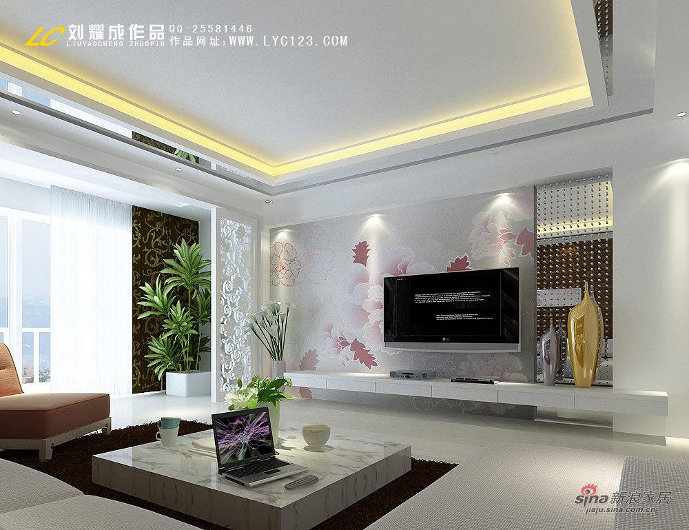 简约 四居 客厅图片来自用户2739378857在花开的声音91的分享