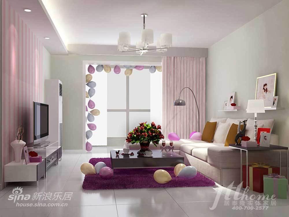 简约 二居 客厅图片来自用户2557010253在浪漫邂逅!与你牵手粉红婚房48的分享