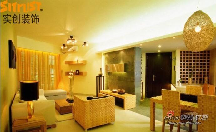 简约 二居 客厅图片来自用户2739153147在我的专辑945179的分享