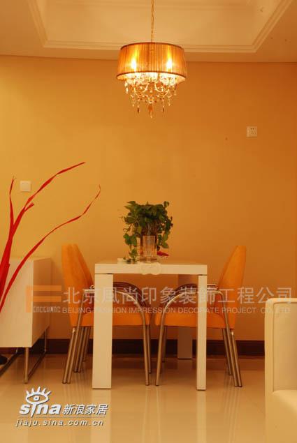 简约 三居 餐厅图片来自用户2737786973在浪漫满屋83的分享