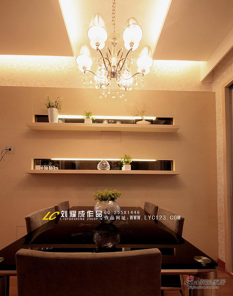 简约 一居 餐厅图片来自用户2737950087在品味雅致生活36的分享