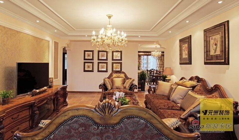 欧式 四居 客厅图片来自用户2745758987在176平米欧美风情设计77的分享
