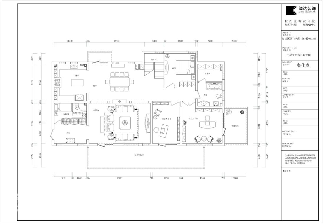 欧式 复式 客厅图片来自用户2557013183在完美品质、舒适生活74的分享