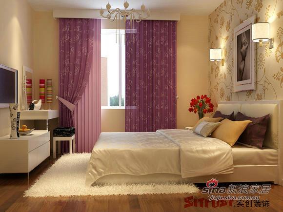 简约 二居 卧室图片来自用户2739378857在5.9万演绎80平经典简约风96的分享