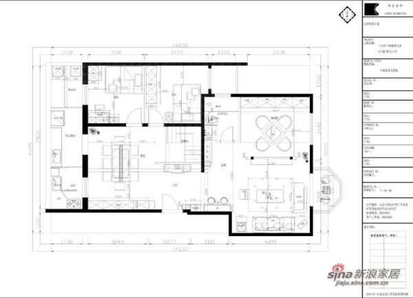 中海城香克林-二层平面家具布置图