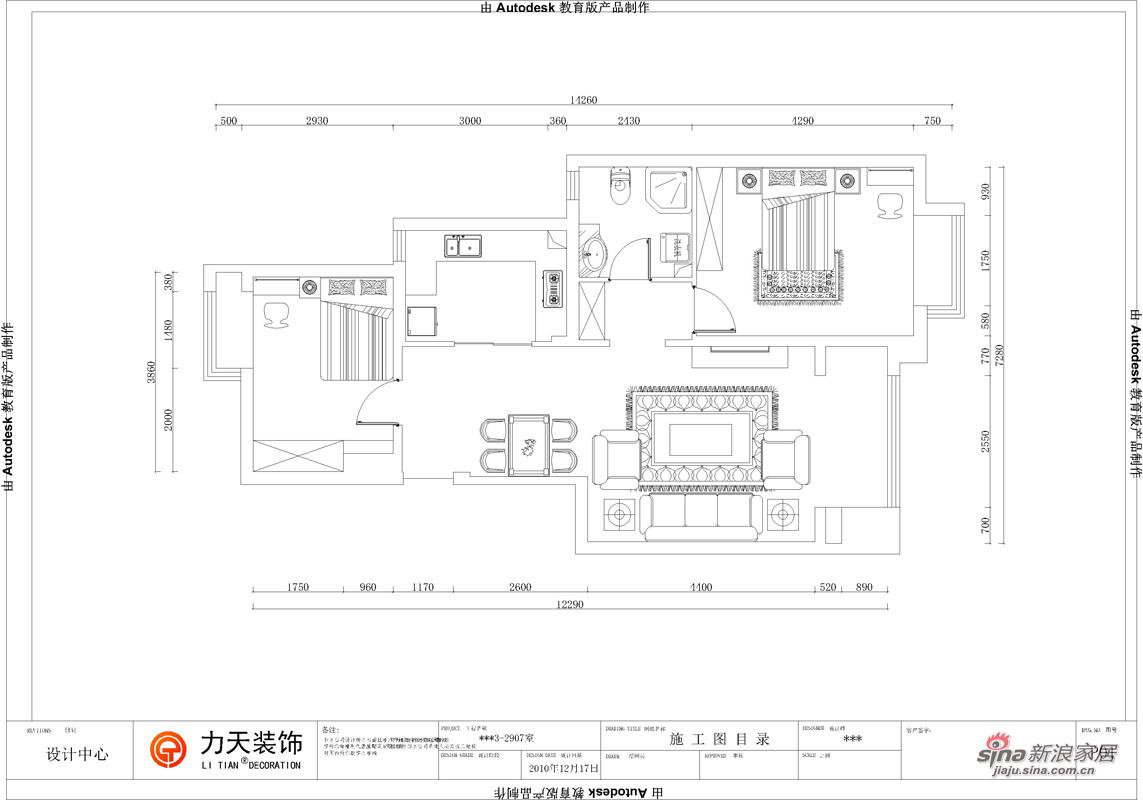 简约 二居 其他图片来自阳光力天装饰在金隅悦城-两室两厅一厨一卫-现代简约62的分享