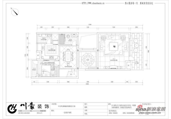 240平米 联排别墅 平面布局图