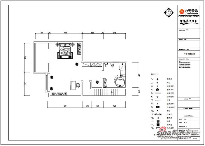 欧式 别墅 户型图图片来自阳光力天装饰在216平空间优化通用陆院70的分享