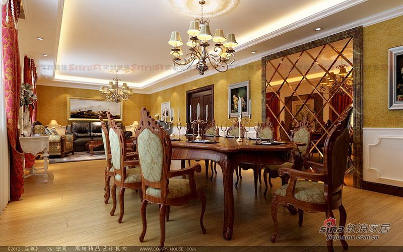 其他 复式 餐厅图片来自用户2557963305在我的专辑512166的分享
