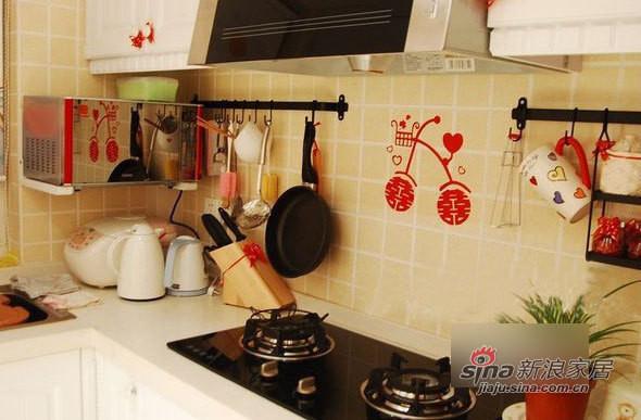 整体看看厨房台面。