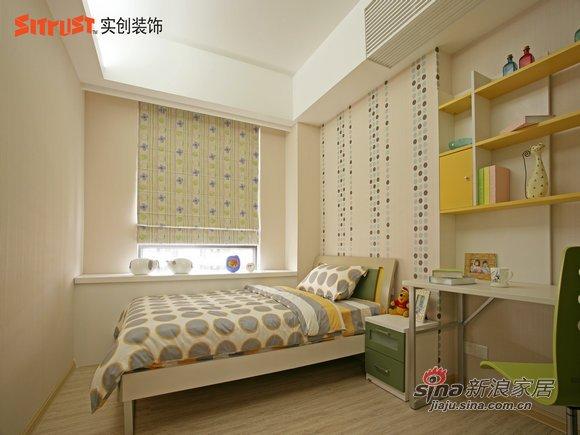 简约 一居 卧室图片来自用户2739081033在现代简约风格打造顶秀美泉小镇22的分享