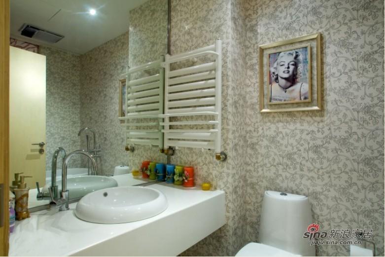 现代 一居 卫生间图片来自用户2771250253在3万装极精致50平小户型家46的分享