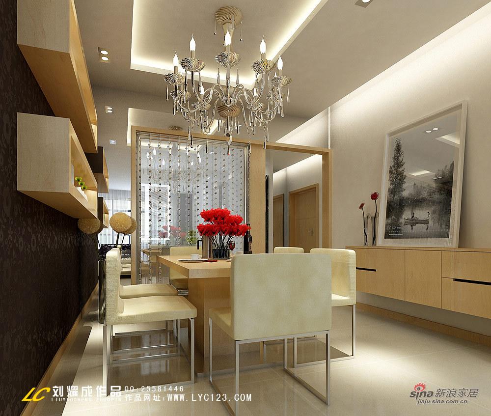其他 三居 餐厅图片来自用户2557963305在时尚黑白18的分享