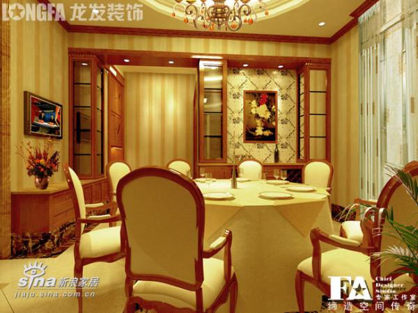 欧式 别墅 餐厅图片来自用户2745758987在昆明海韵枫丹别墅91的分享