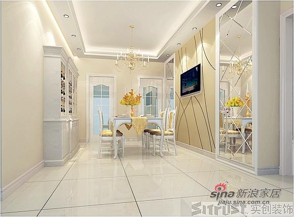 简约 四居 餐厅图片来自用户2738829145在华丽的宫殿却很自然97的分享