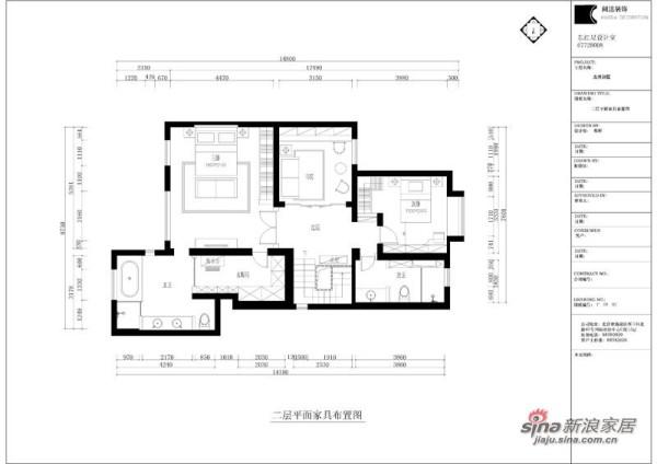 龙湖别墅-二层布置图