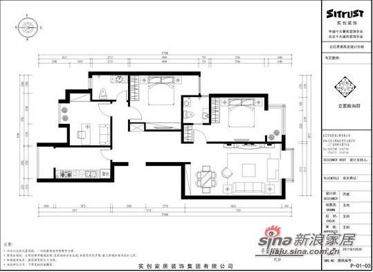 简约 三居 其他图片来自用户2738829145在6.9万打造完美时尚114平三居室44的分享