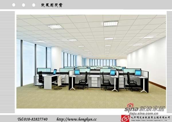 办公室装修5